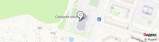 Средняя общеобразовательная школа на карте Пионерского