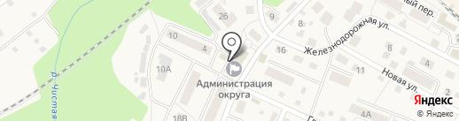 Администрация Пионерского городского округа на карте Пионерского