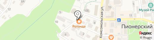 Ротонда на карте Пионерского