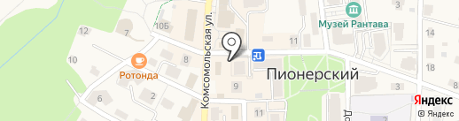 Быстрый Заем на карте Пионерского