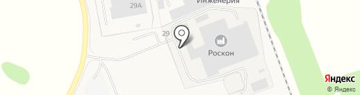 РосКон на карте Пионерского