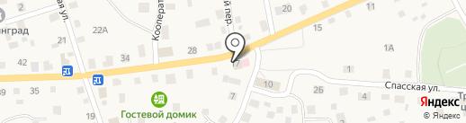 Амбулатория на карте Взморья