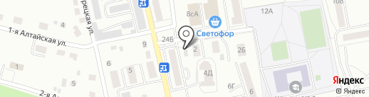 Магазин канцтоваров на карте Калининграда