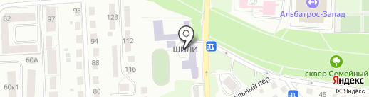 Текс Плюс на карте Калининграда