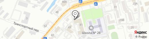 Магазин бытовой химии и канцелярских товаров на карте Калининграда