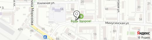 Помощь Студентам на карте Калининграда