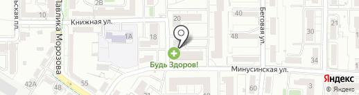Шик & Блеск на карте Калининграда
