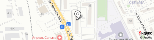 Сервисный центр на Челнокова на карте Калининграда