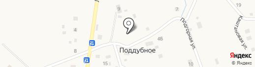 У Маруси на карте Поддубного