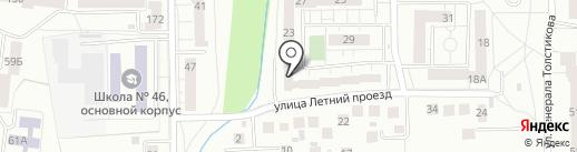 Лола на карте Калининграда