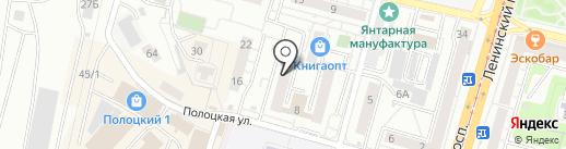 Торгово-производственная компания на карте Калининграда