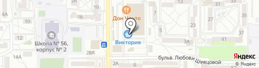Имбирь на карте Калининграда