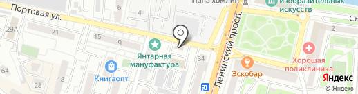 Шашлычная №1 на карте Калининграда
