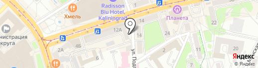 Эрос на карте Калининграда