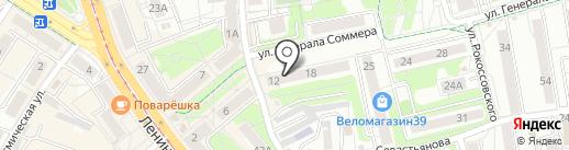 Dress Bar на карте Калининграда