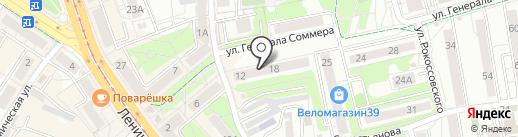 Patrizia на карте Калининграда