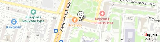 Мебель Германии на карте Калининграда