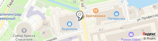 AV fast beauty boutique на карте Калининграда