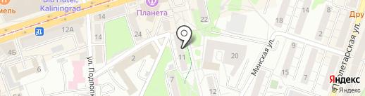 Альфа-Дент на карте Калининграда