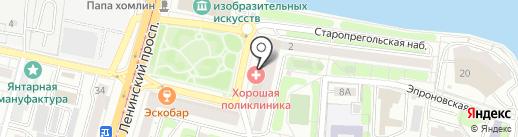 Хорошая поликлиника на карте Калининграда