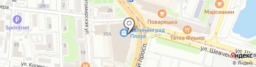 Магазин обуви для дома на карте Калининграда