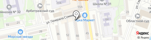 Lotus Shop на карте Калининграда