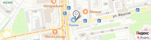 Магазин бытовой химии и косметики на карте Калининграда
