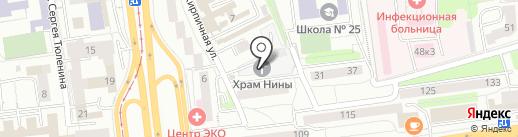 Православный приход храма Святой равноапостольной Нины на карте Калининграда