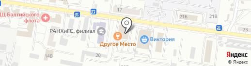 Orange на карте Калининграда