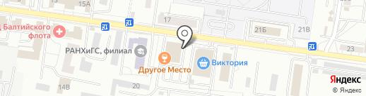 Эдкар Бета на карте Калининграда