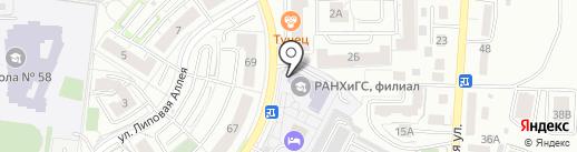 Российская академия народного хозяйства и государственной службы при Президенте РФ на карте Калининграда