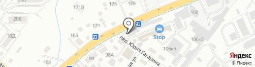 Nammi на карте Калининграда