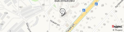 Аптека-Наш Дом на карте Васильково