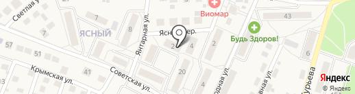 Faberlic на карте Гурьевска