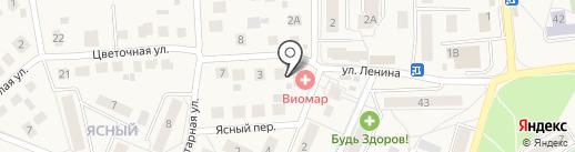 ВиоМар на карте Гурьевска
