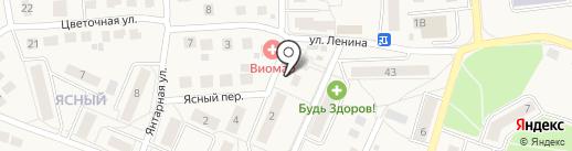 Стоматологический центр на карте Гурьевска