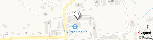 Банкомат, Сбербанк, ПАО на карте Гурьевска