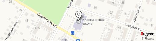 Гимназия на карте Гурьевска