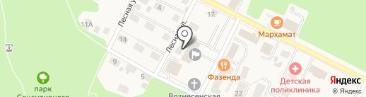 Ростехинвентаризация-Федеральное БТИ на карте Гурьевска