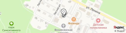 Администрация Гурьевского городского округа на карте Гурьевска