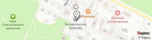 Храм Вознесения Господня на карте Гурьевска