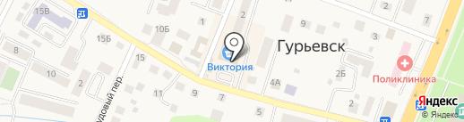 Платежный терминал, Сбербанк, ПАО на карте Гурьевска