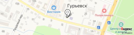 Калининградский отдел по содействию занятости населения на карте Гурьевска