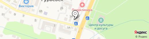 Гурьевское потребительское общество на карте Гурьевска
