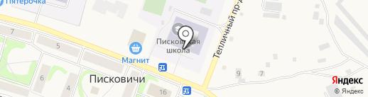 Писковическая средняя общеобразовательная школа на карте Писковичей