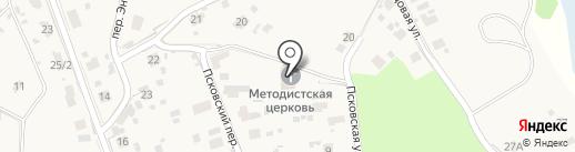 Объединенная методистская церковь Восхождение на карте Родины