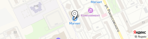 Магнит Косметик на карте Пскова