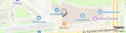 Баскин Роббинс на карте Пскова