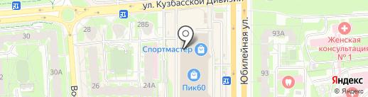 Сантехмакс на карте Пскова
