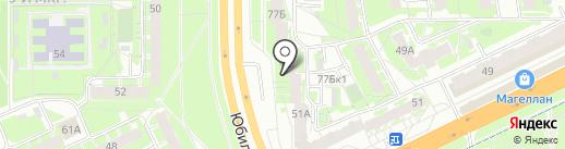 Papa Carlo на карте Пскова
